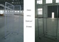 Wire Grid Wall Grocery Store Display Racks With Three Sides T Shaped 3 Inch